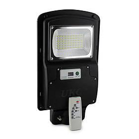 Вуличний ліхтар на стовп Cobra solar street light R1 1VPP Remote (пульт)