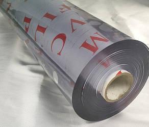 М'яке скло у рулонах Soft Glass Силіконова плівка Шир.1.4 м, Довжина - 60м (товщина 0,2 мм) Прозоре