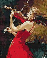 Картина малювання за номерами Дівчина зі скрипкою BS491 40х50см розпис по цифрам набір для малювання, полотно,
