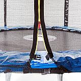 Батут для детей и взрослых для дома с защитной сеткой с лестницей Atleto 465 см диаметр синий, фото 7