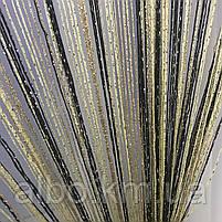 Тюль серпанок з люрексом для будинку квартири кімнати кабінету, штори люрекс в кухню спальню зал, штори-нитки для кухні залу, фото 3