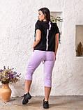 Летний прогулочный костюм Турецкая двунитка Размер 48 50 52 54 56 В наличии 3 цвета, фото 5