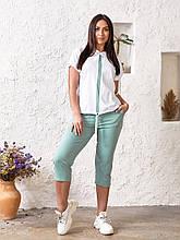 Летний прогулочный костюм Турецкая двунитка Размер 48 50 52 54 56 В наличии 3 цвета