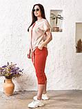 Летний прогулочный костюм Турецкая двунитка Размер 48 50 52 54 56 В наличии 3 цвета, фото 8