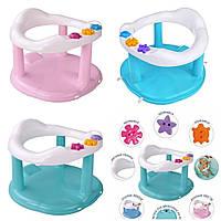 Дитяче сидіння для купання на присосках, стільчик для купання 6067 / 6068 / 6069