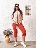 Летний прогулочный костюм Турецкая двунитка Размер 48 50 52 54 56 В наличии 3 цвета, фото 9