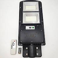 Фонарь уличный светильник аккумуляторный 20000mAh с пультом на солнечной батарее LED Solar Street Light 250W
