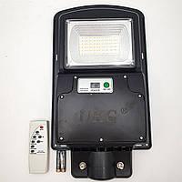 Фонарь уличный светильник аккумуляторный 10000mAh с пультом на солнечной батарее LED Solar Street Light 125W