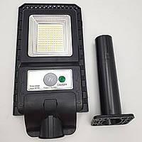Фонарь уличный светильник аккумуляторный 2200mA на солнечной батарее с креплением LED Solar Street Light 115W