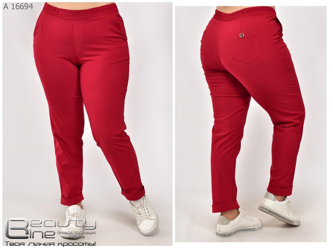 Женские летние брюки большого размера с 50 по 74