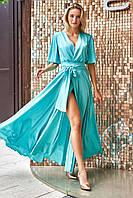 Женское вечернее длинное платье клеш с коротким рукавом из шелка Армани бирюзового цвета