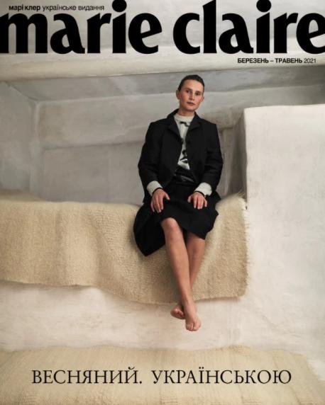 Marie Claire UA №3-5 март-май 2021   Журнал
