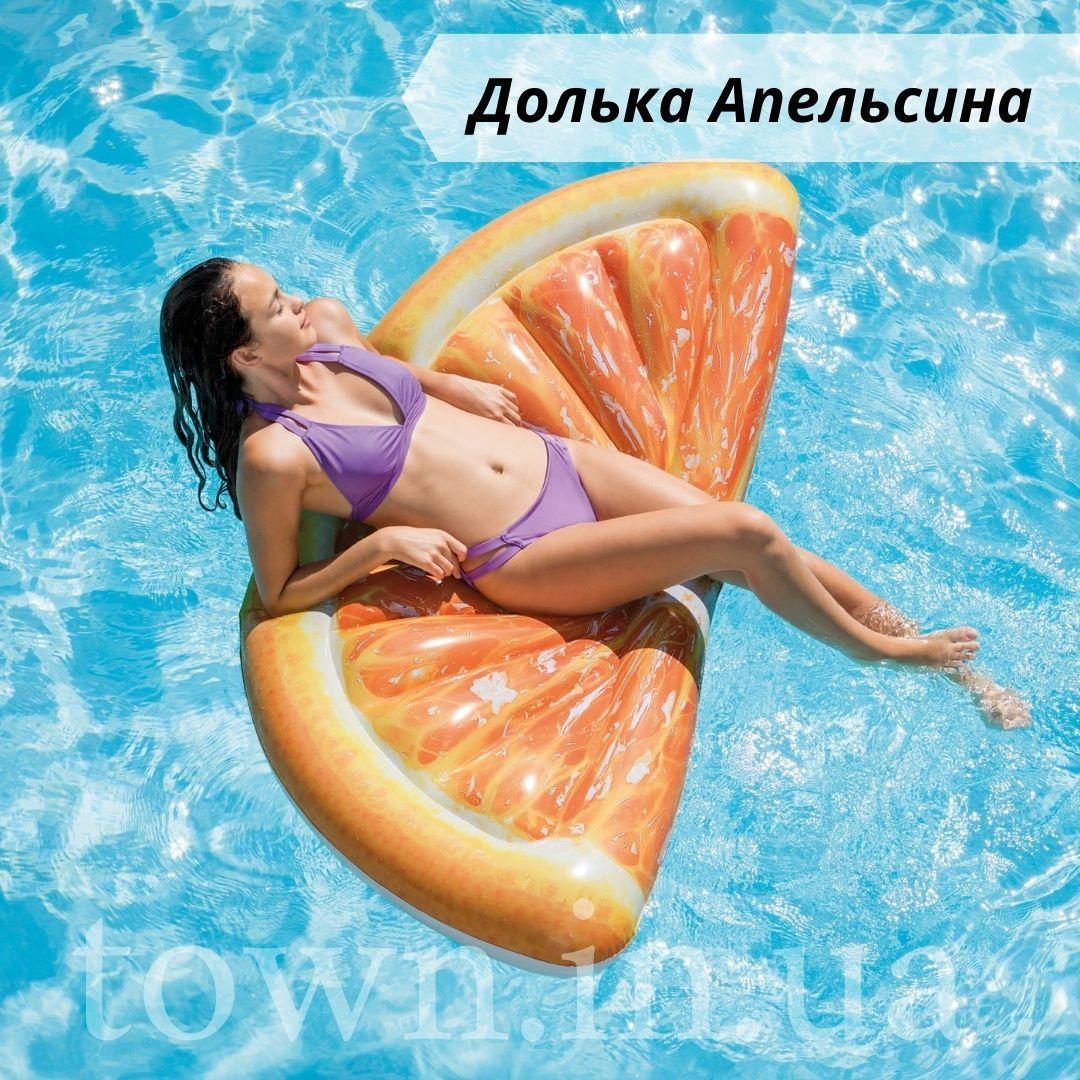 Надувной плот матрас intex ДОЛЬКА АПЕЛЬСИНА 178x85 см пляжный для бассейна и плавания 58763