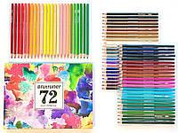 Цветные масляные карандаши 72 цвета Art Planet