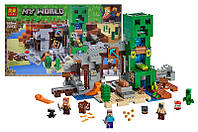 Детский конструктор Lari Minecaft Лари Майнкрафт My World Пещера Разноцветный 852 детали Яркий Качественный