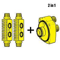 Набір промивальних адаптерів Master Boiler Adapters 2 в 1 (HE + CP)