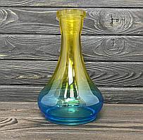 Колба для кальяна Drop (дроп) - двухцветная (сине-желтая)
