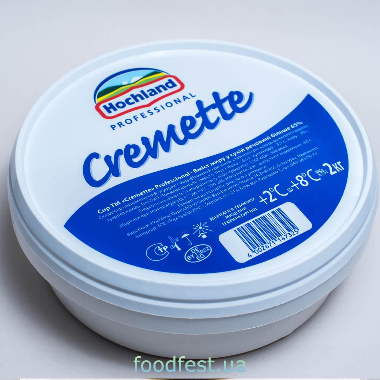 Крем-сыр TM Hochland Cremette 2 кг