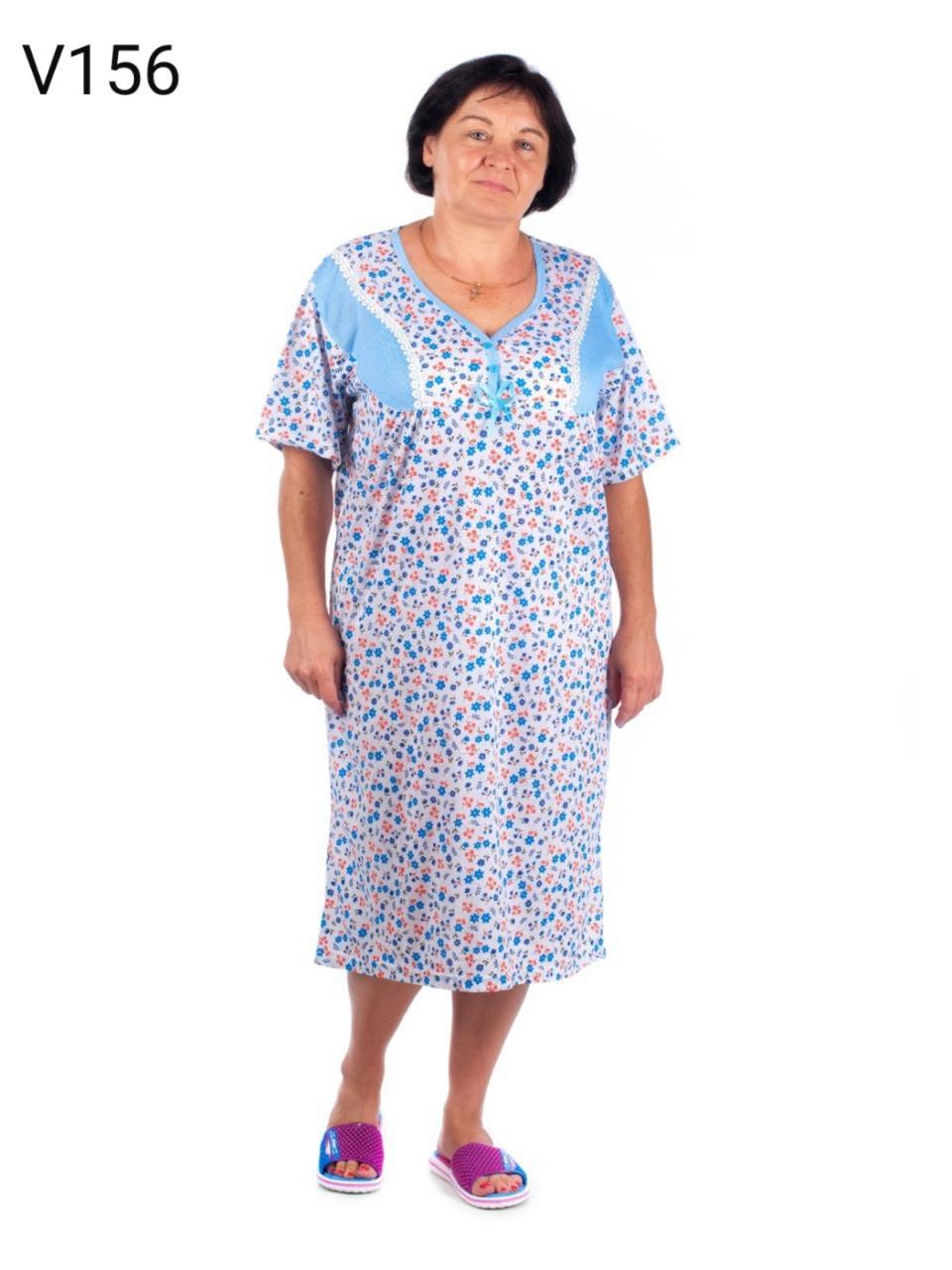 Женская ночная рубашка