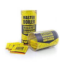 Средство для удаления сажи и копоти Master Boiler KILLSOOT 60x10 g, фото 1