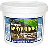 Садовая краска Мичуринка 1,3 кг для побелки деревьев с целью защиты от ожогов, вредителей, болезней
