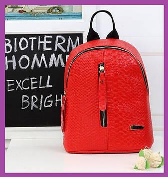 Рюкзак міський жіночий модний, Міні рюкзаки для дівчат червоний, Жіночий рюкзак міський Жіночий рюкзак