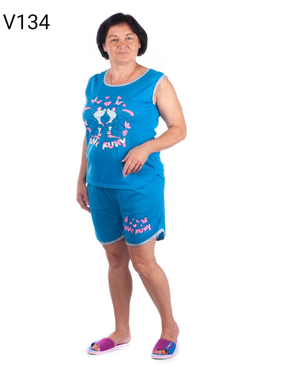 Жіночий домашній костюм-піжама Батал
