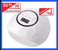 Профессиональная лампа для маникюра-педикюра SUN F6 86 W ( LED+UV Уф Лампа для сушки гель лака)