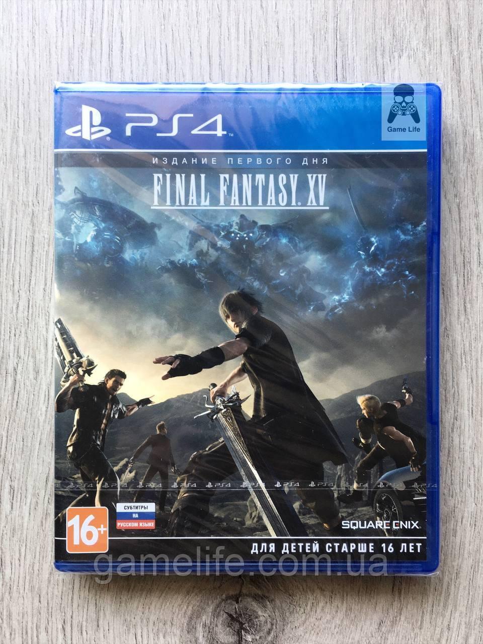 Final Fantasy XV (русские субтитры) PS4/PS5
