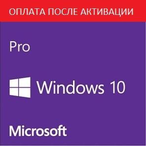 Windows 10 Pro Оплата после активации 32/64 RUS/UKR Лицензионный электронный ключ