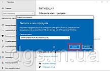 Windows 10 Pro Оплата после активации 32/64 RUS/UKR Лицензионный электронный ключ, фото 3