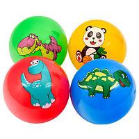 Мяч детский резиновый, четыри цвета в ящике, 9 дюй