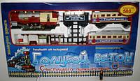 Железная дорога голубой вагон bambi 7013 (613) hn