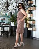 Літнє плаття жіноче Турецький льон Розмір 50 52 54 56 В наявності 4 кольори, фото 5