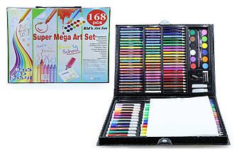 Детский набор для рисования на 168 предметов