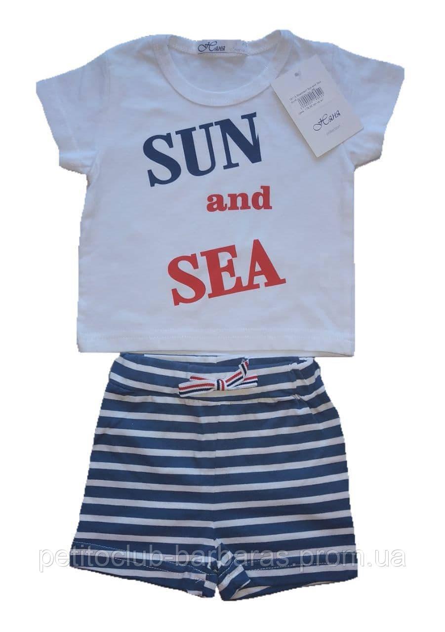 """Дитячий літній комплект """"Sun and Sea"""" (р. 68 см, 74 см) (Няня, Україна)"""