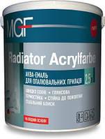 Эмаль радиаторная Radiator Acrylfarbe MGF 2.5 л