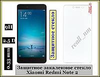 Защитное закаленное стекло для смартфона Xiaomi Redmi Note 2, фото 1