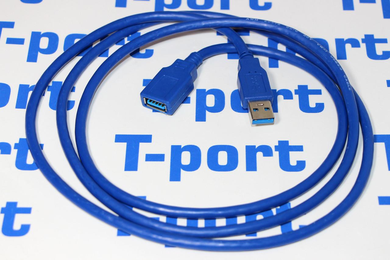 USB3.0 AM/AF 1.5 m - Кабель-подовжувач (синій)
