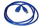 USB3.0 AM/AF 1.5 m - Кабель-подовжувач (синій), фото 3