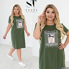 Женское повседневное платье летнее Турецкая двунитка Размер 46 48 50 52 В наличии 3 цвета