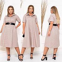 Новинка! Стильне плаття з принтом горох, батал, арт. А516, колір бежевий/дрібний горох