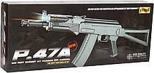 Іграшковий Автомат CYMA P. 47A лазер, ліхтар