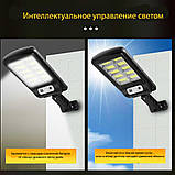 Уличный фонарь-прожектор на солнечной батарее с датчиком движения настенный 10 COB 120 диодов с пультом, фото 7