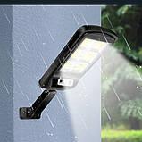 Уличный фонарь-прожектор на солнечной батарее с датчиком движения настенный 10 COB 120 диодов с пультом, фото 8