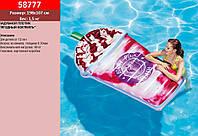 Надувной матрас Стакан, пляжный матрас для плавания intex, винил, 198 * 107