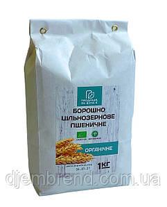 Мука Органическая пшеничная цельнозерновая, 1 кг.