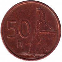 Башня замка Девин. Монета 50 геллеров. 1998 год, Словакия.  (БЕ)