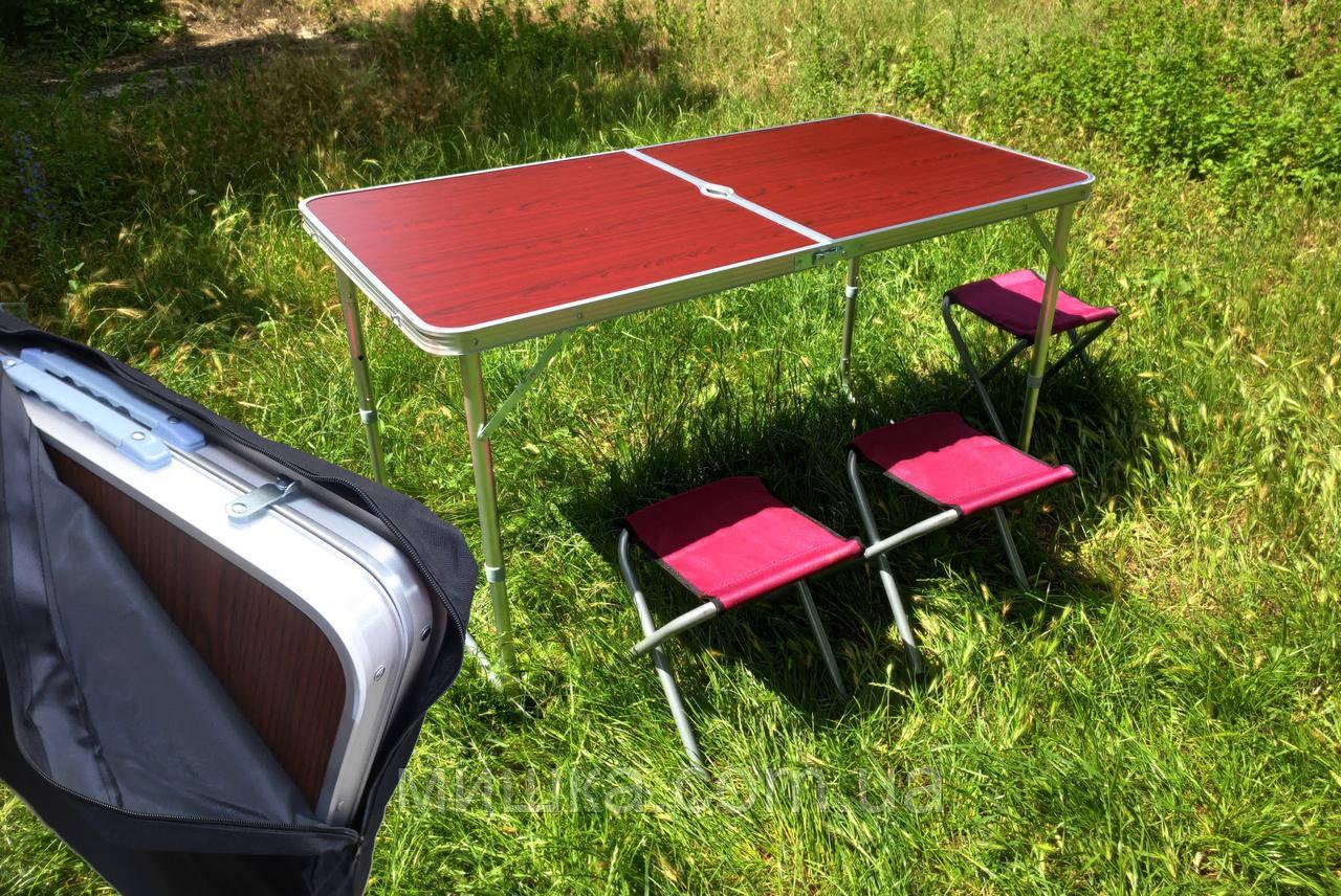 Туристический раскладной удобный стол для пикника + ЧЕХОЛ + 4 стула