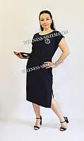 Плаття довге великого розміру  (50--64)  синій